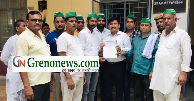 KISAN EKTA SANGH PROTEST HIKE IN ELECTRICITY RATE- GRENONEWS