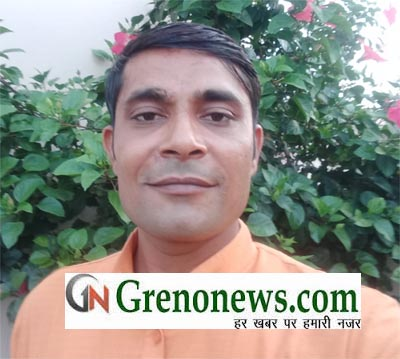 PRAVEEN KUMAR SAIN APPOINTED AS DISTRICT PRESIDENT OF AKHIL BHARATIYA PICHDA VARG MAHASABHA - GRENONEWS