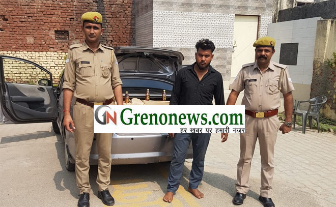 HI TECH ALCOHOL SMUGGLER ARRESTED BY DADRI POLICE - GRENONEWS