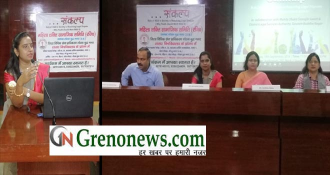 LEGAL SERVICES AUTHORITY GIVE FREE LEGAL CONSULTATION TO POOR PEOPLE- GRENONEWS