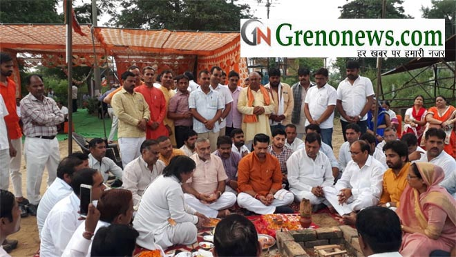 BHOOMI PUJAN FOR BJP OFFICE NOIDA- GRENONEWS