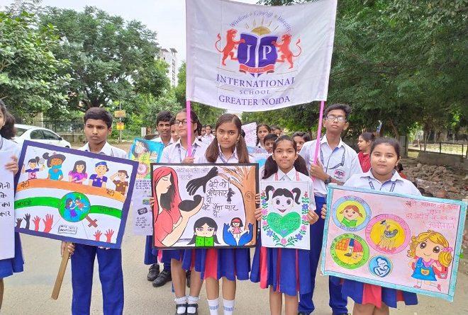 Awareness Rally BY J.P. INTERNATIONAL SCHOOL- GRENONEWS