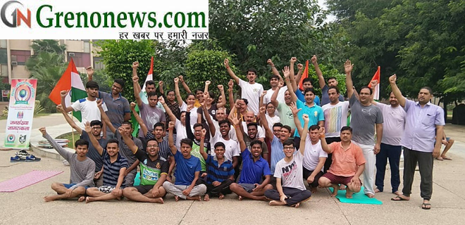 YOGA BY VEDARNA FOUNDATION- GRENONEWS