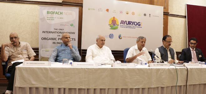 Ayuryog Expo 2019, Yoga, Ayurveda and Naturopathy