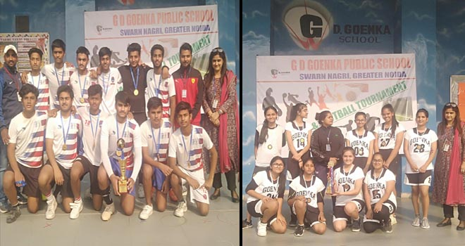 INTER SCHOOL FOOTBALL TOURNAMENT, BASKETBALL TOURNAMENT, GD GOENKA PUBLIC SCHOOL, GREATER NOIDA