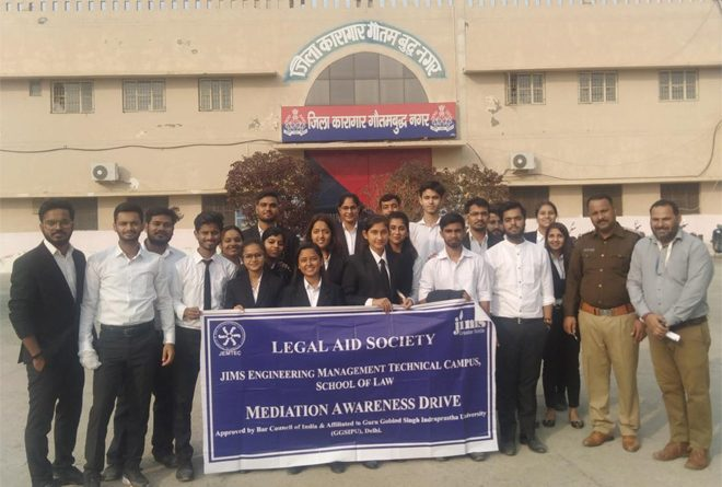 MEDIATION AWARENESS DRIVE FOR PRISONER BY LAW STUDENTS OF JIMS - GRENONEWS