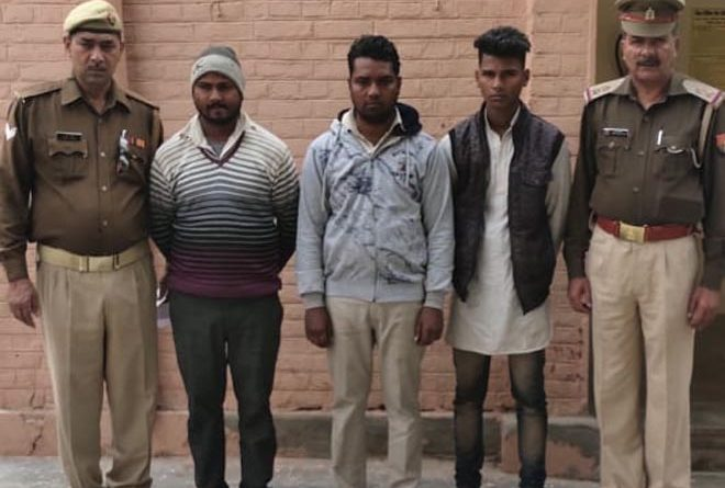 THREE MAN ARRESTED BY JEWAR POLICE IN NGT VIOLATION. THEY WERE BURNING PARALI