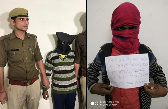 NOIDA GANG RAPE ACCUSED ARRESTED BY NOIDA PHASE 2 POLICE