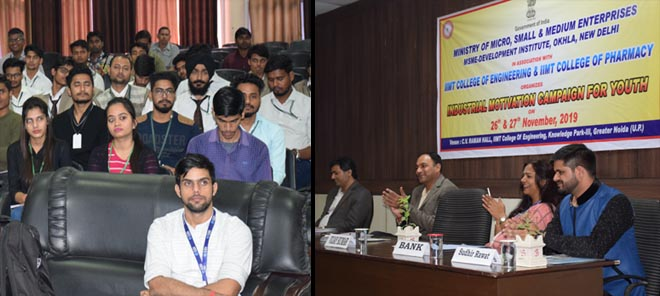 WORKSHOP IN IIMT BY MSME DEVELOPMENT INSTITUTE - GRENONEWS