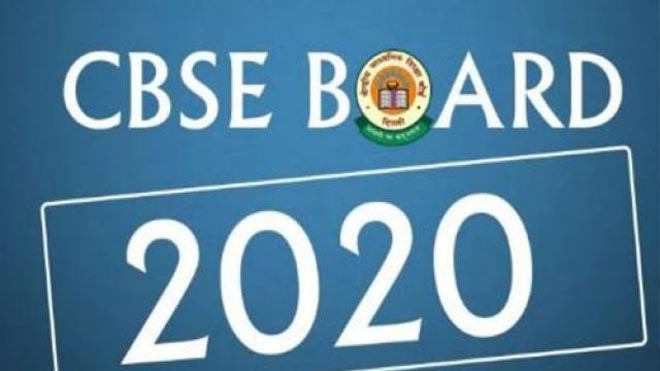 CBSE Board Class 10, Class 12 Exam Date Sheet 2020 released, exams from February 15- GRENONEWS